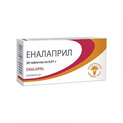 Enalapril, tablets 0,01 g №10х2