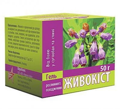 Zhivokist, cosmetic gel 50 g