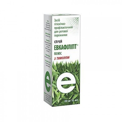 Eucaphilipt®, plus with thymol spray 20 ml, 50 ml